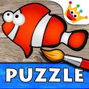 海洋 - 游戏的孩子 - 拼图和色彩 - 学习 儿童 绘画, 学龄