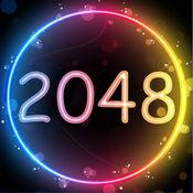 解谜2048 1