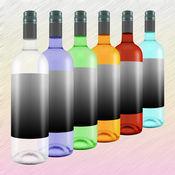 拿多少个瓶子的难题 - (在酒吧PK 吧) 2