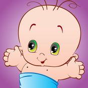 Baby Dash  - 可...
