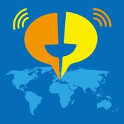 语音翻译 - 支持超过全球50个国家 35种语言 1.0.3
