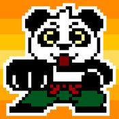 少林熊猫热血功...