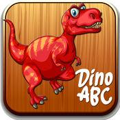 宝宝学习ABC恐龙词汇闪卡 1