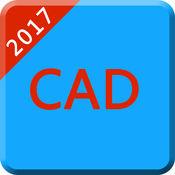CAD装修看图大师-施工图纸室内家装设计学习