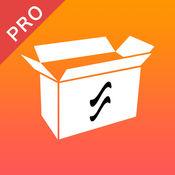 计算宝盒 Pro - ...