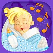 宝宝 催眠的歌曲...