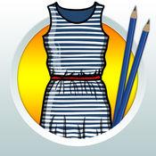 如何绘制真棒衣服 1