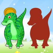 恐龙拖放和匹配阴影迪诺的孩子 1
