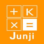 计算器 亿 Junji L 轻松无忧 Calculator Billion Stress F