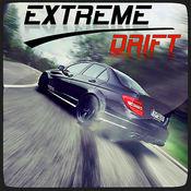 Extreme Drift 赛车 1