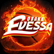 Evessa Park - 大阪エヴェッサの応援に参加して、チームの