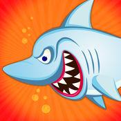 鲨鱼游戏:饥饿的...