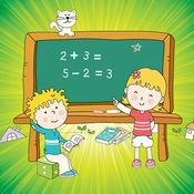 为孩子和学龄前儿童的数学难题 - 学习数学 1.0.2