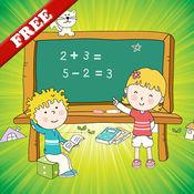为孩子和学龄前儿童的数学难题 学习数学 1.0.4