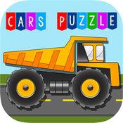 拼图汽车和卡车 1