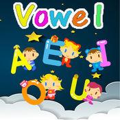 Vowels Sounds: 英文单词在线游戏 1.1.0