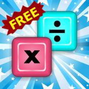 数学 - 乘法表免费 3.0.0