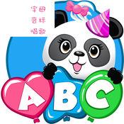 ABC歌曲学字母-适合儿童轻松、愉快学习英语字母及单词 1.1