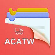 ACATW-乐得买 (...