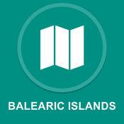 巴利阿里群岛,西班牙 : 离线GPS导航 1