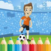 足球! 图画书 儿童学习与球的游戏。孩子的色彩游戏 1