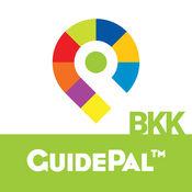 Bangkok 旅行指南 - GuidePal 2