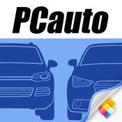 PCauto汽车杂志 5.2.4