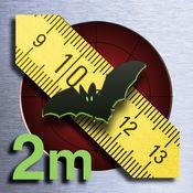 测量 2m