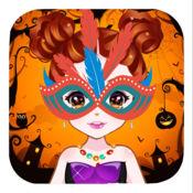 装扮万圣节公主-女孩时尚换装游戏 1