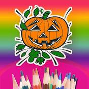 宝宝幼儿免费绘图画画涂色游戏 - 儿童给万圣节涂鸦的填色