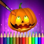 万圣节孩子的着色页 - 鬼的样式 1.1