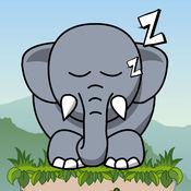 打鼾:唤醒大象...