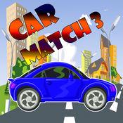汽车 比赛 3 难题 - -  汽车 拖动 下降 线 游戏 1