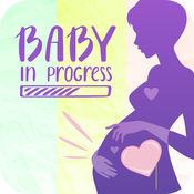 怀孕期间的婴儿...