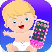 婴儿音乐移动电话 - 游戏韵为孩子 1
