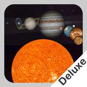 太阳系3D 豪华版 1.0.4