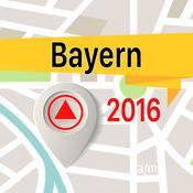 巴伐利亚 离线地图导航和指南 1
