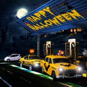 万圣节出租车模拟器:疯狂的司机停车场 1