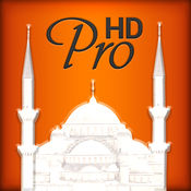 祷告时间 宣礼 片剂,古兰经 2.5