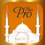 祷告时间 宣礼 更多,古兰经 8