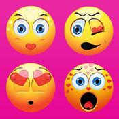 陌陌表情成人版 - 免费精选的聊天贴图动态图 1