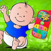 婴儿电话童谣 - 动物的声音为孩子们 1