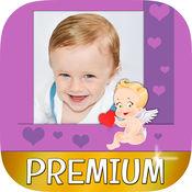 婴孩照片框架和拼贴画 - 高级 1