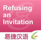 Refusing an Invitation
