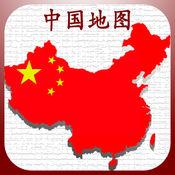 中国地图游戏...