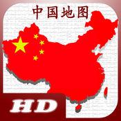 中国地图游戏 HD...