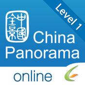 China Panorama Level 1 | 中国全景一级 2.0.0