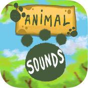 动物的叫声 2.1