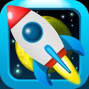 银河之旅免费版 - 一个类似单机麻将的欢乐消除游戏