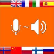 语音翻译 - 30种语言的实时语音识别及语言识别 1.9.4